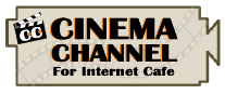 シネマチャンネル